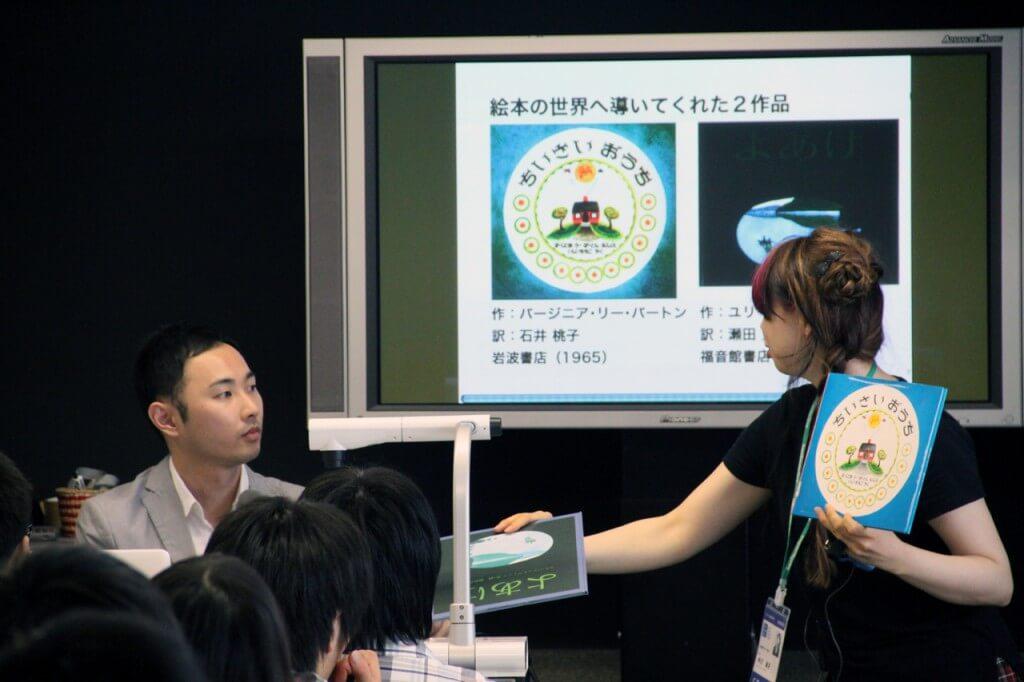 nagoya-report05
