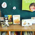 【vol.2】阿川佐和子さん講演会「妄想のススメ」|こどものとも創刊60周年記念フェスタ