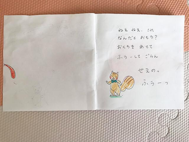 haruno04_1
