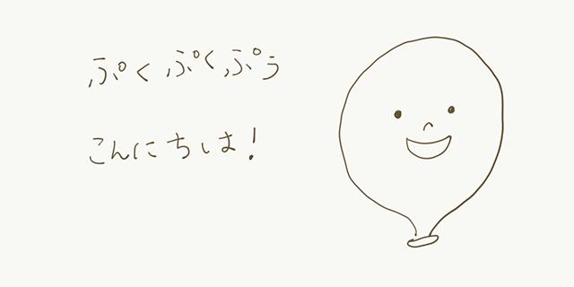 haruno04_3