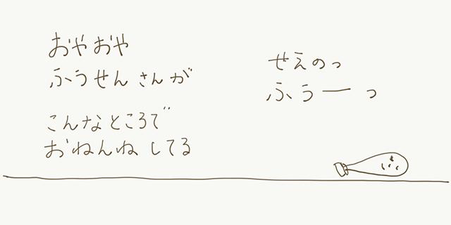 haruno04_4