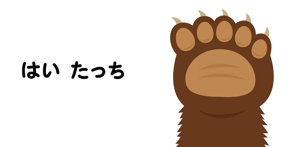 HiTouch-honmon07
