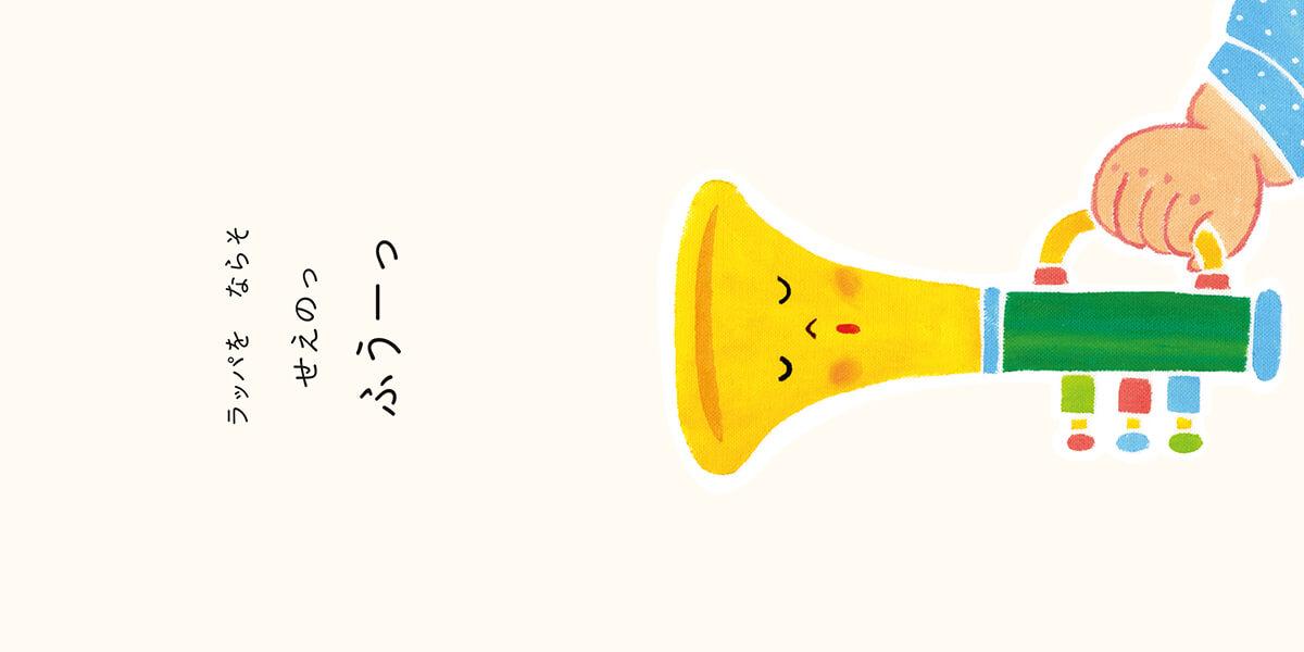 fu-site-asobo05
