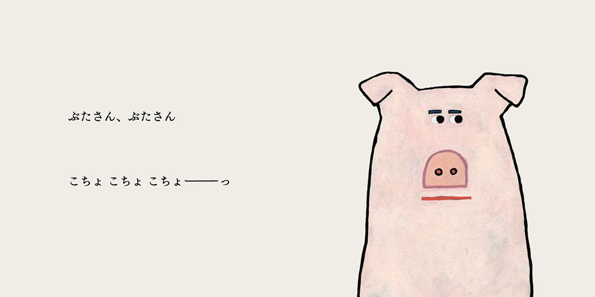 kocho_07