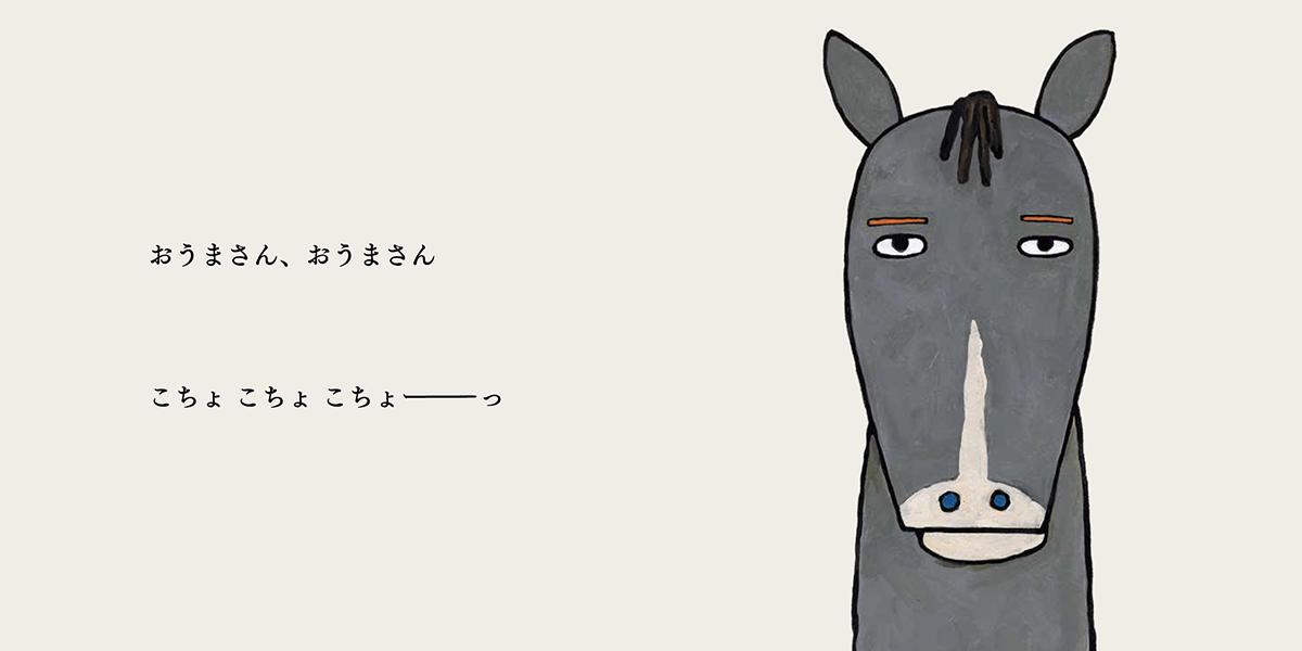 kocho_09