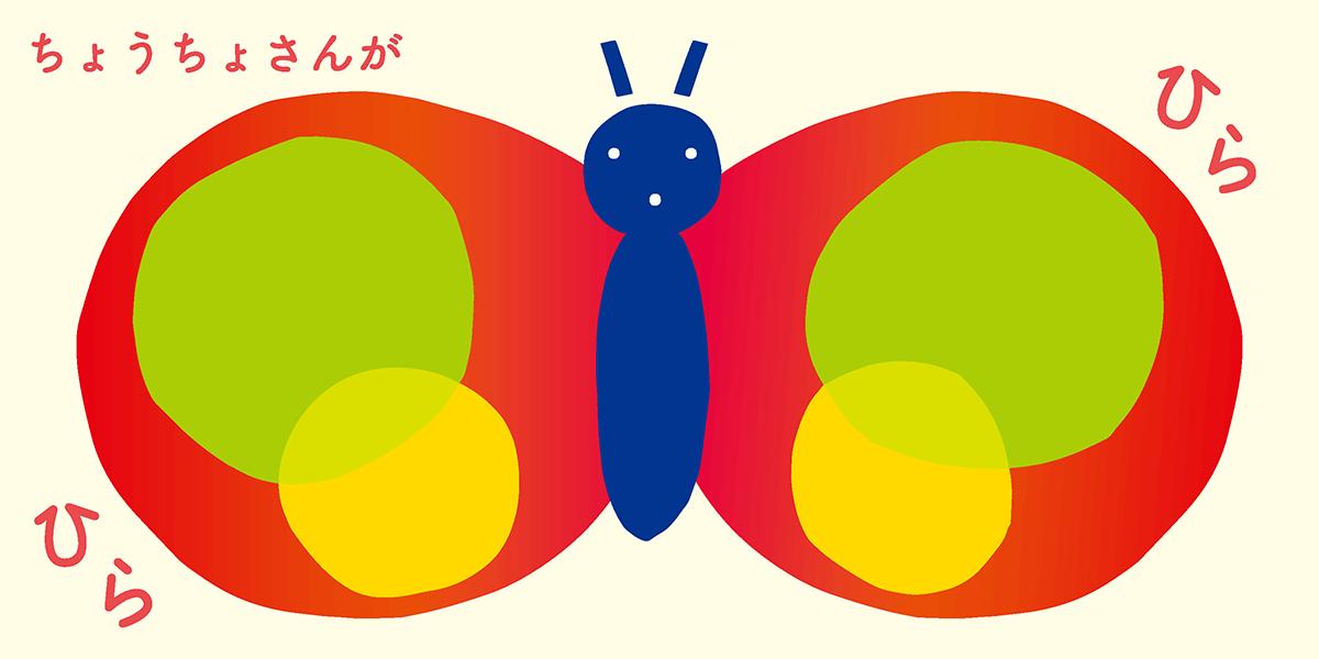 patapata_02