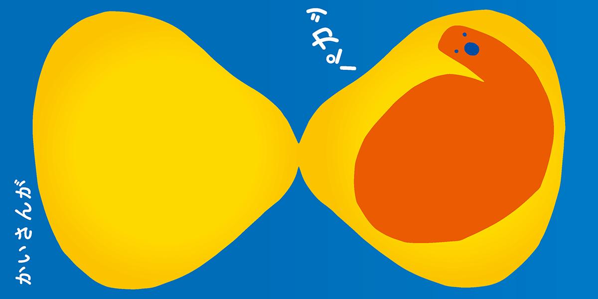 patapata_06